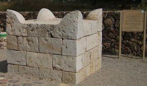 Tel Be'er Sheva altar for sacrificial offerings